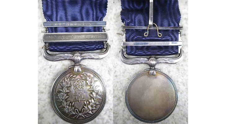 """Японская медаль почета """"Синяя лента"""""""