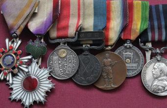 Медали Японии