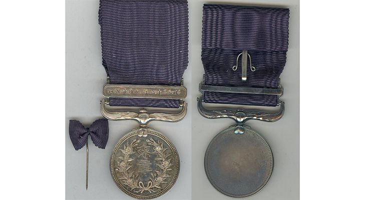 """Японская медаль почета """"Пурпурная лента"""""""
