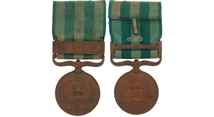 """Японская медаль """"За подавление боксерского восстания"""""""