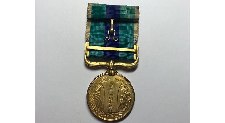 """Японская медаль """"За участие в русско-японской войне"""""""
