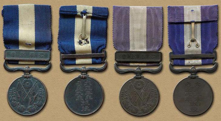 """Японская медаль """"За участие в мировой войне"""""""