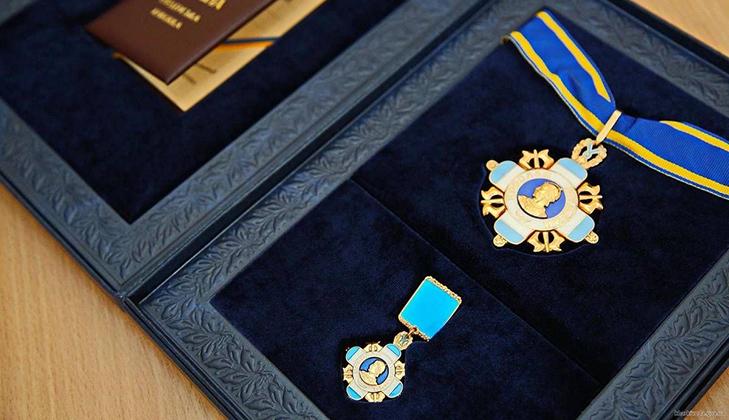 Орден Ярослава Мудрого