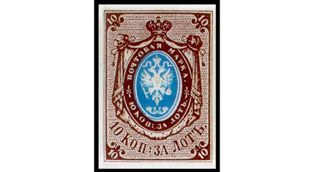 Первая почтовая марка в России
