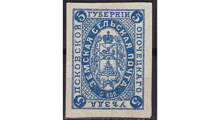 Земские марки