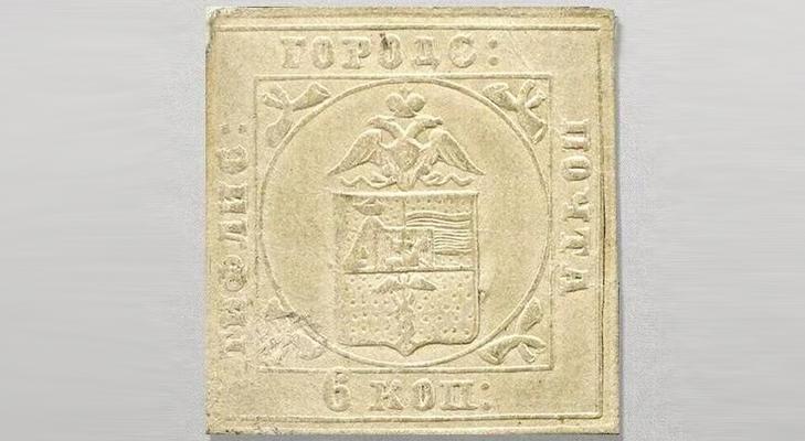 Тифлисская уника, 1857