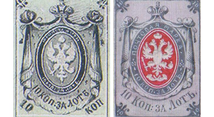 Эскиз марки Ф.М. Келлера