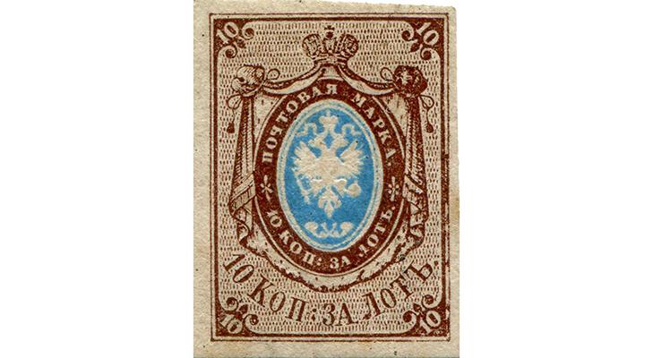 Первая российская марка