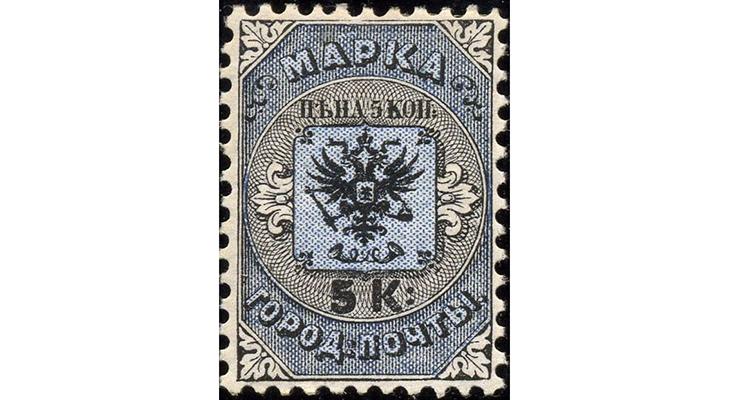 Городская марка, 1863