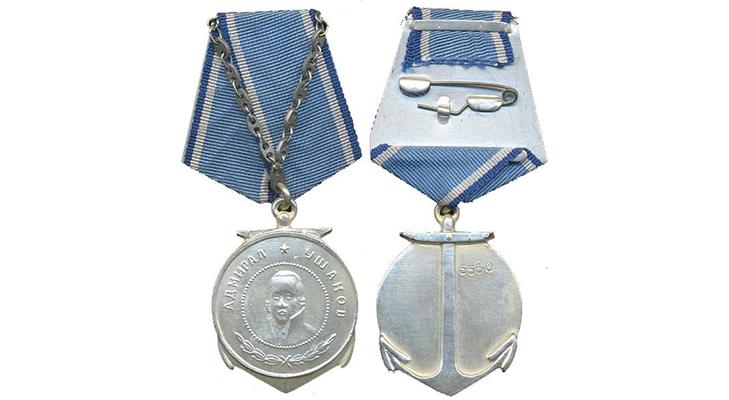"""Медаль """"Ушакова"""""""