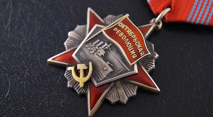 """Орден """"Октябрьской революции"""""""