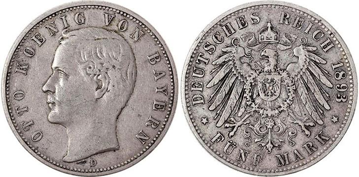 5 марок 1893 года