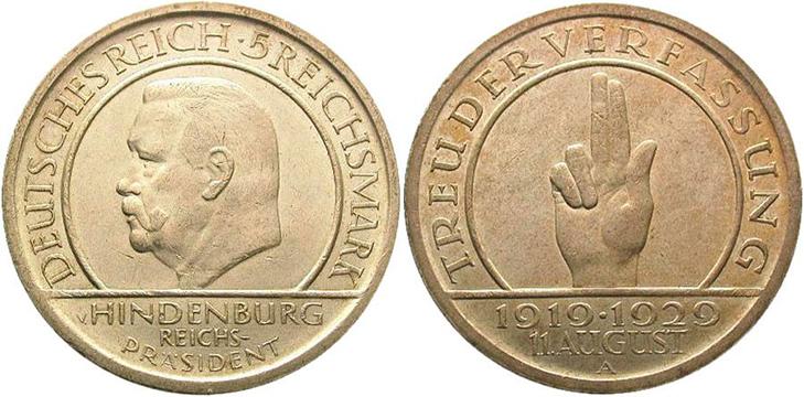 5 рейхсмарок Веймарской республики