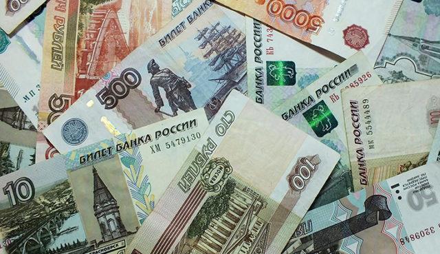 Способы печати банкнот Банка России