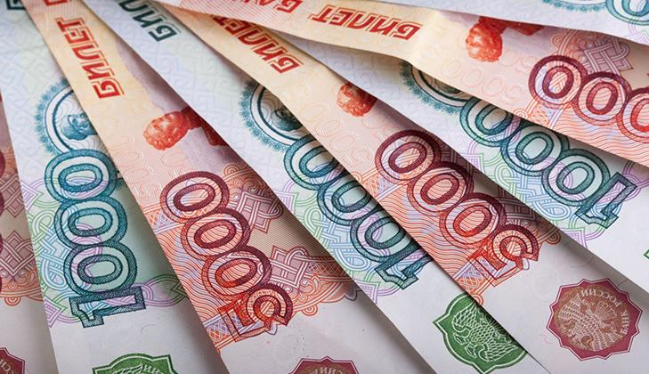 Бумага для российских банкнот