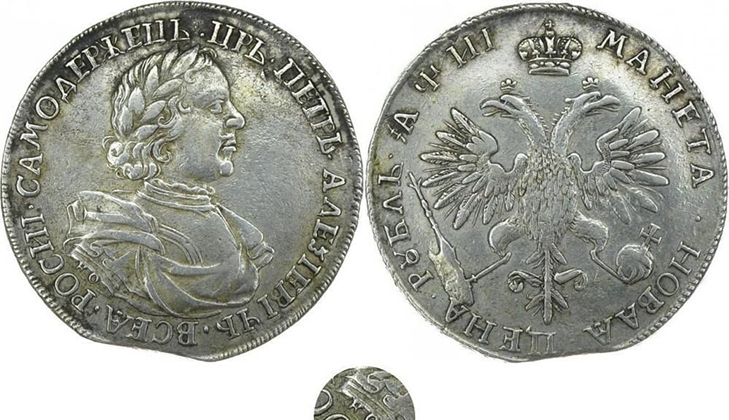 Петровский серебряный рубль 1718 года