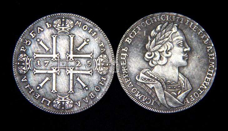 Петровский серебряный рубль 1725 года