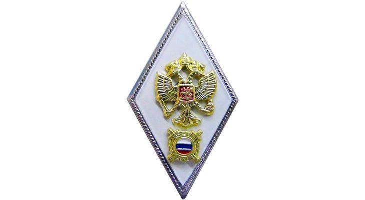 Знак об окончании академии управления МВД
