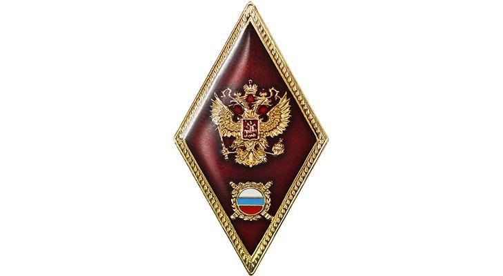 Значок об окончании института, высшей школы МВД