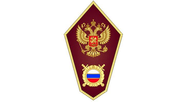 Знак об окончании специальной школы милиции