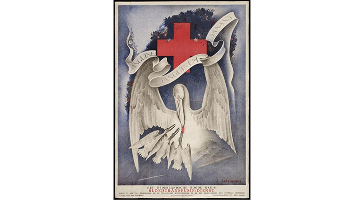Эмблема донорства