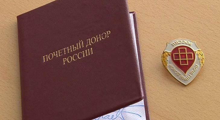 Значок Почетный донор России