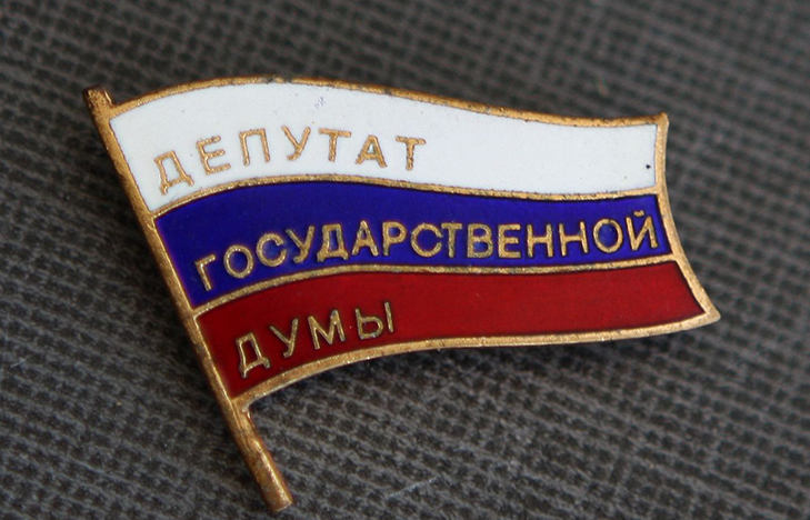 Депутатский знак