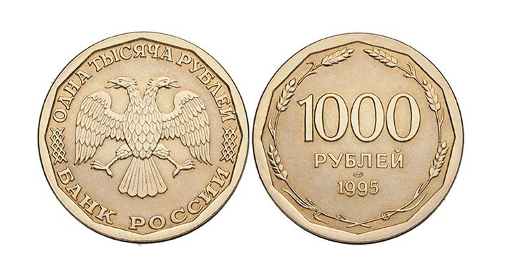 Монета 1000 рублей