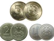 Где купить редкие монеты