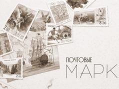Где можно купить почтовые марки