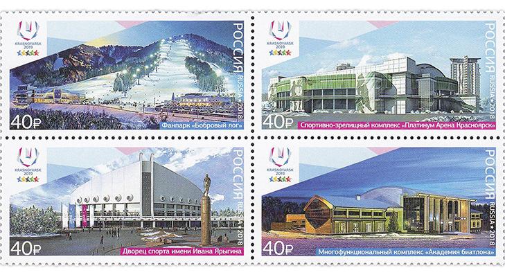 Купить почтовые марки