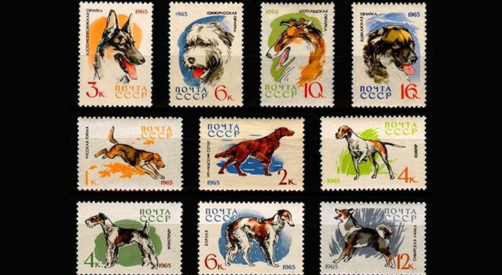 Продажа почтовых марок