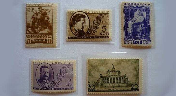 Купить старые почтовые марки