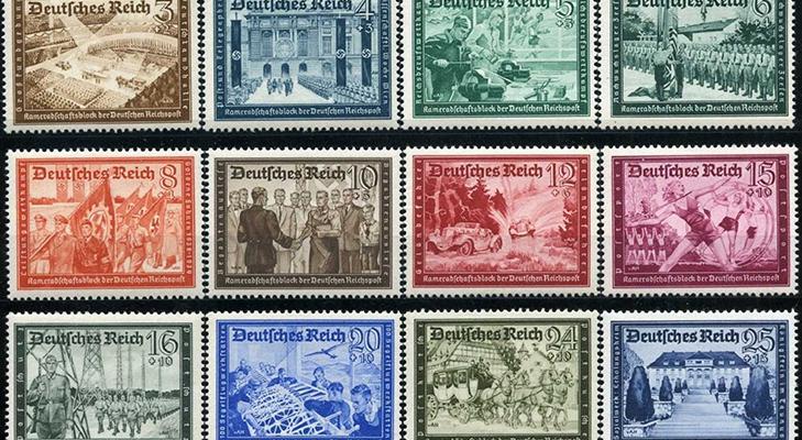 Стоимость почтовых марок