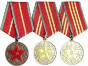 Купить военные медали