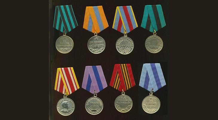 """Купить медали """"За освобождение..."""""""