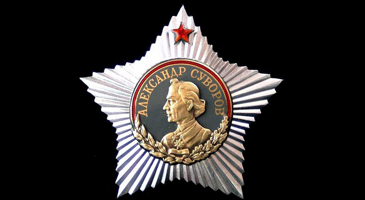 Ордер Суворова