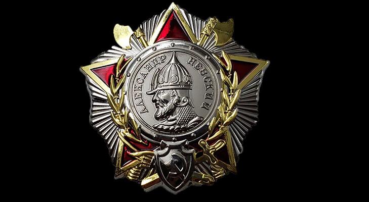 Ордер Александра Невского