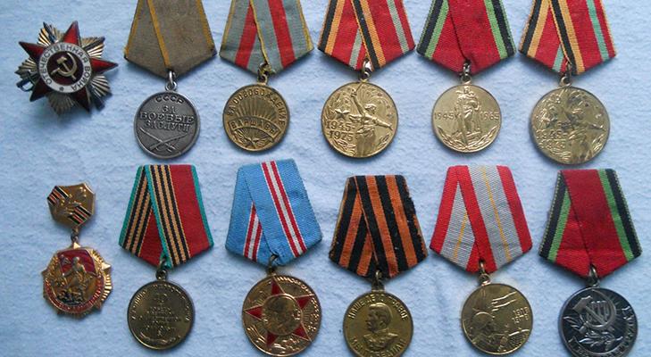 Категории военных медалей