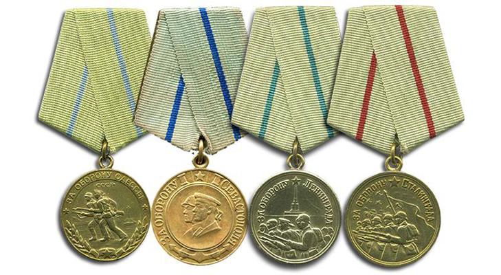 Купить медали оборонной серии