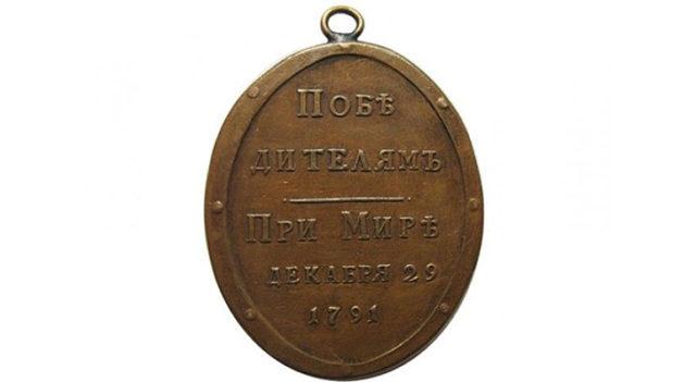 Медали старинные