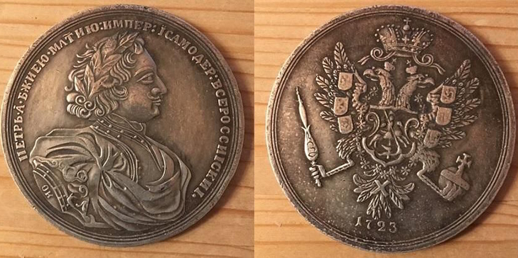 Казацкая медаль 1723 года