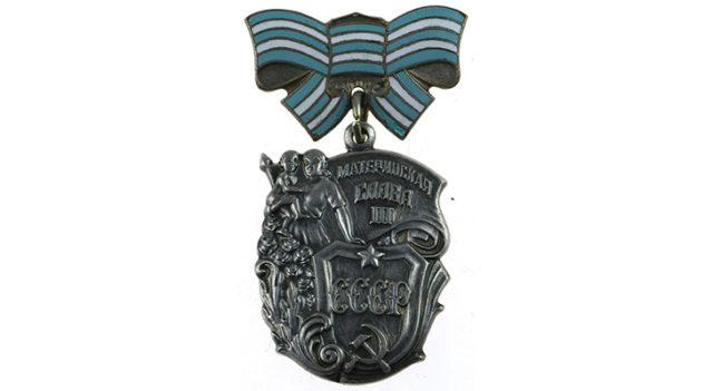 Орден «Материнская слава» 3 степени