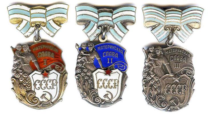 Ордена «Материнская слава»