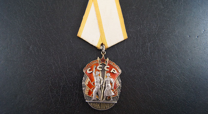 Орден «Знак почета» - 3 тип, плоский, подвесной