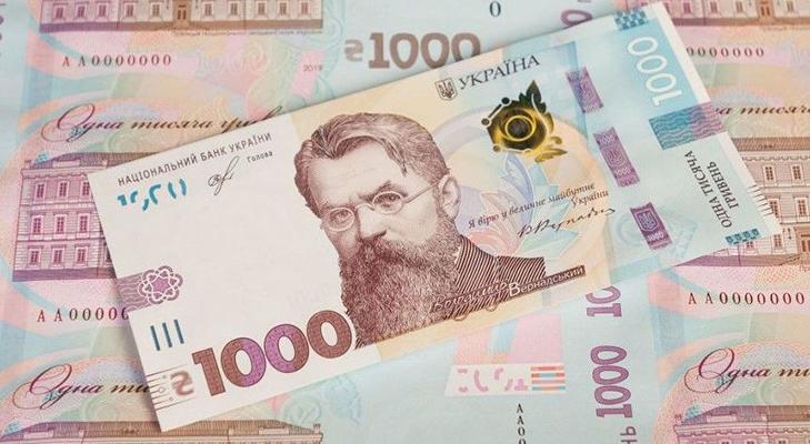 Новая купюра 1000 гривен
