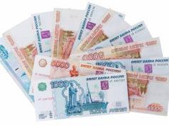 Города на банкнотах