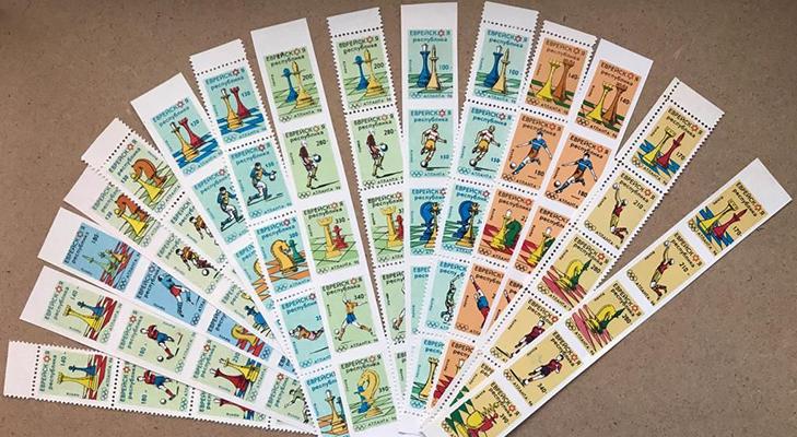 Интернет-магазин почтовых марок