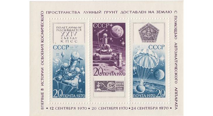 Маркировки почтовых марок