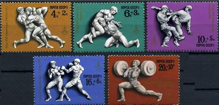 """Серия почтовых марок 1977 года """"Олимпийские игры в Москве, 80 год"""""""